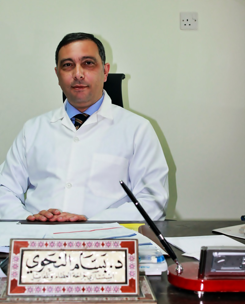 Dr.  Bassam AlNahawi Orthopedic Surgeon