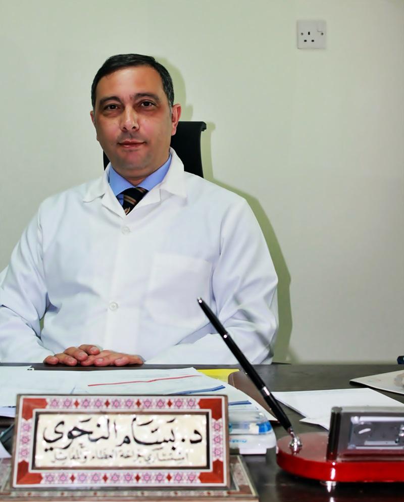 جراح العظام Doctor in عمّان   - Find جراح العظام Specialist